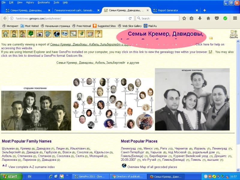 http://support.genopro.com/Uploads/Images/27b0b78b-485a-43f3-9bc2-fecd.jpg
