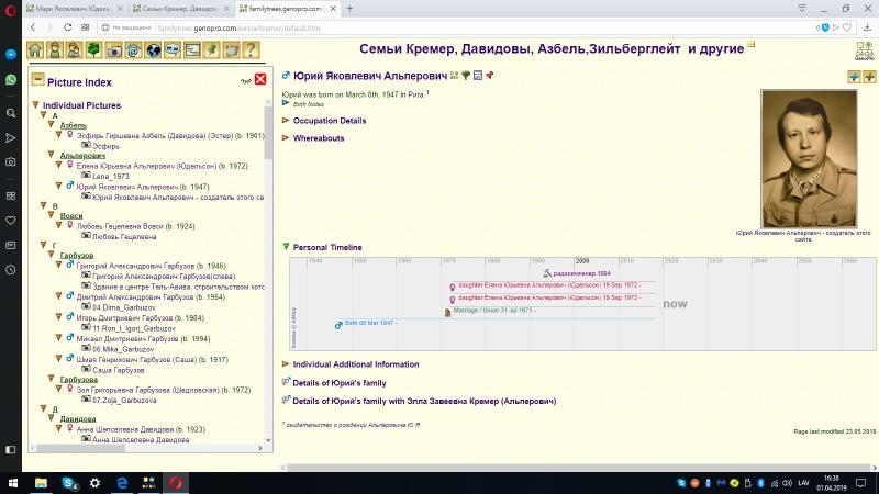http://support.genopro.com/Uploads/Images/39c31ba8-64a7-4e26-91c9-848e.jpg