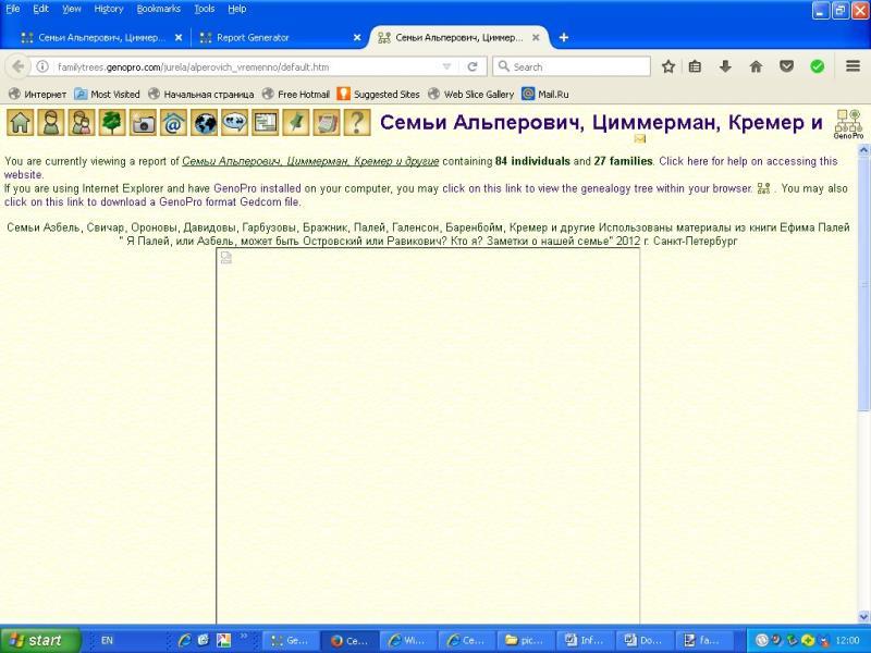 http://support.genopro.com/Uploads/Images/458c7844-fbdf-44d0-b0a2-55e0.jpg