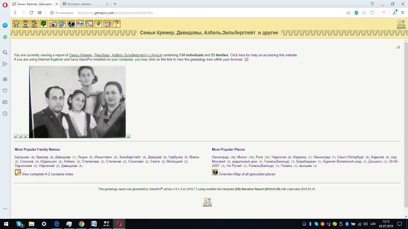 http://support.genopro.com/Uploads/Images/da359c7c-c67e-463e-8e3b-eeae.jpg